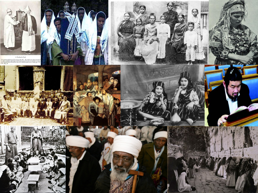 http://mochajuden.com/wp-content/uploads/2013/11/jewish-collage-final11.jpg